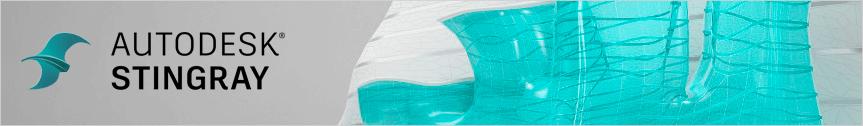 Autodesk-Stingray-banner-produkt