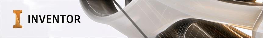 Autodesk-Inventor-Banner