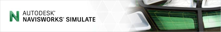 Navisworks-Simulate-banner